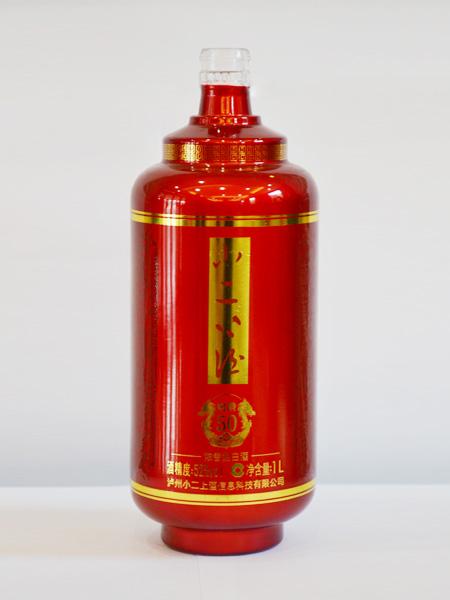 四川彩釉玻璃酒瓶厂家