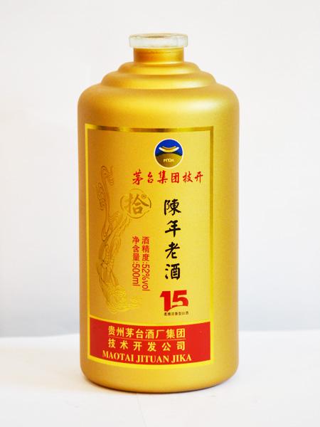 玻璃彩釉瓶公司