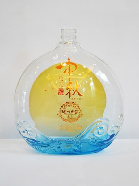 定制酒.戊戌年