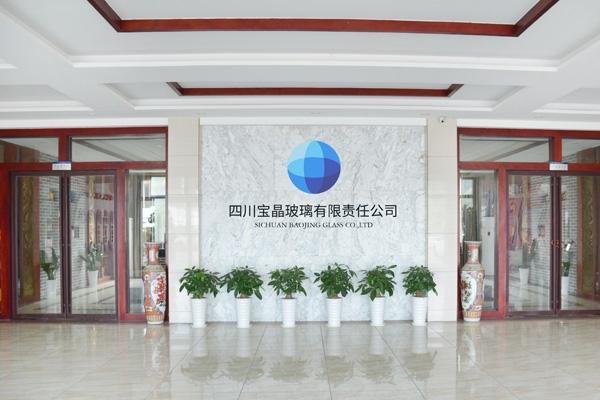 办公楼大厅形象墙