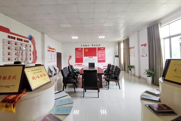 办公党建文化室