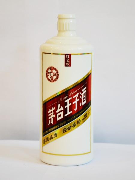 茅台王子酒红金版