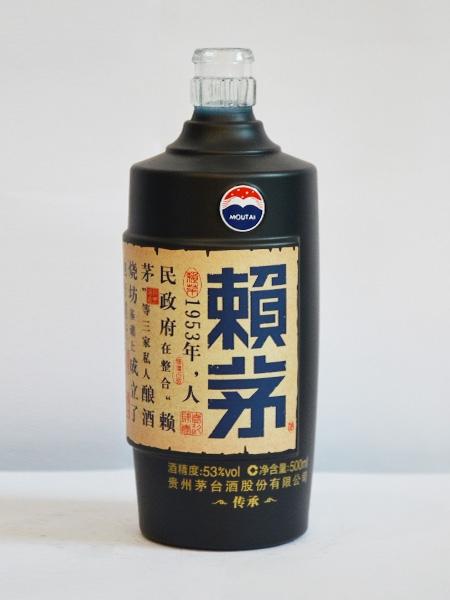 赖茅传承蓝