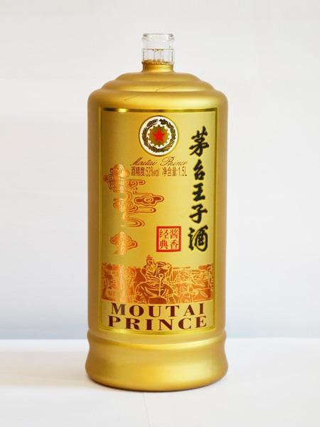 茅台王子酒酱香经典