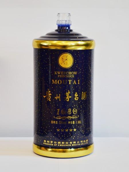 贵州茅台1680