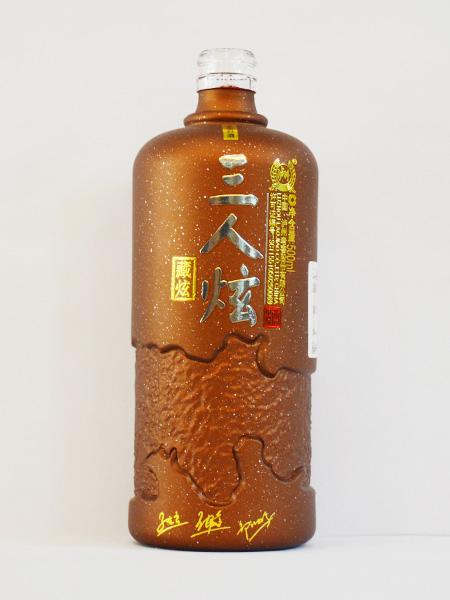 泸州老窖三人炫定制酒瓶